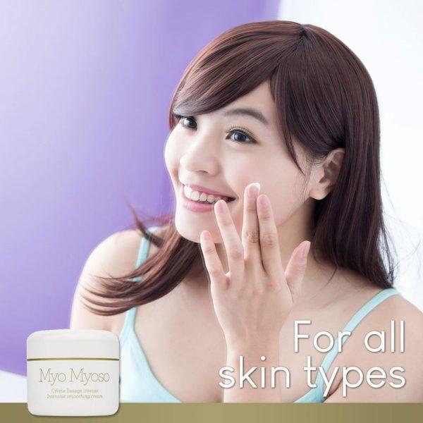 GERnétic Myo Myoso - for all skin types